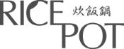 brand ricepot